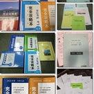 九州中学受験塾教材高価買取いたします。学参買取アカデミアにお任せください!日能研・英進館・全教研の記事より