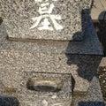 福井 汚れた墓をキレイに洗浄!年間150件の掃除の実績の、お墓クリーニングの専門家、清石(きよいし)の高見義裕のブログ