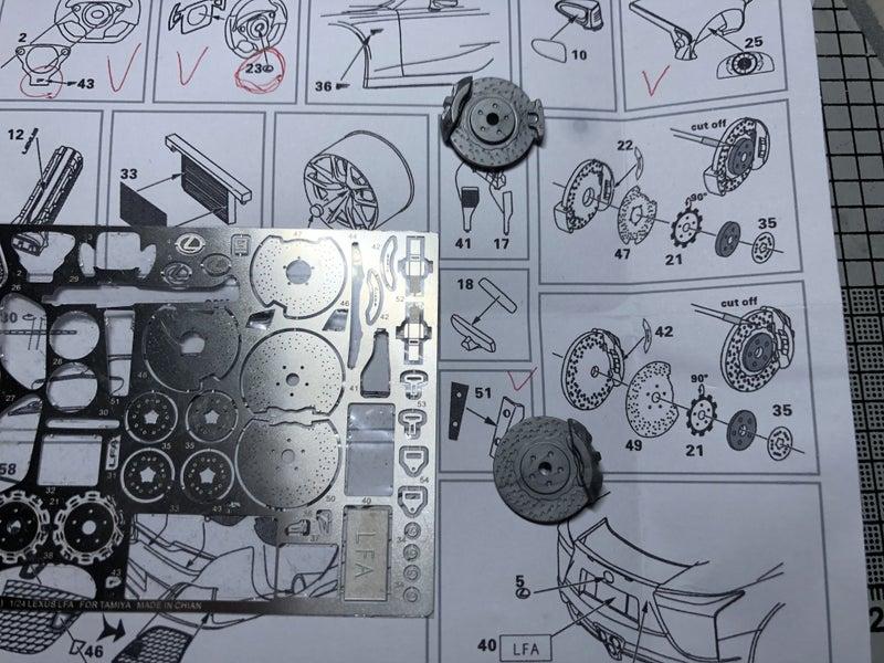 Hobby DesignのLFA用エッチングパーツのディスクブレーキ