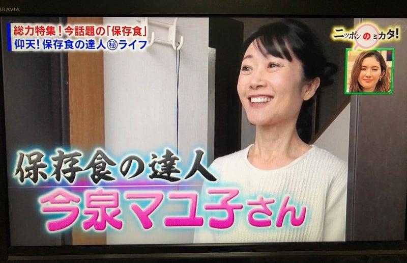の たけし ミカタ ニッポン の