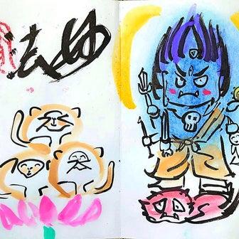 【三重】乳熊寺でいただいたステキな【仏画御朱印】