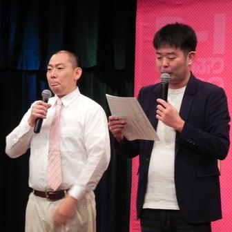 【イベントレポート】東京2回戦1月25日@新宿シアターモリエール