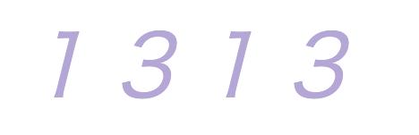 エンジェル ナンバー 1313