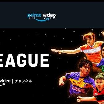 2019-2020Tリーグ  1/25 第14戦 マイスター*・゚☆ ネ兄 月劵 禾り *・゚☆