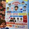 1月25日☆お誕生日イベント