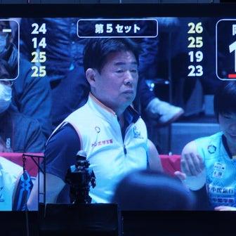2019/20 V1リーグ セミファイナル 1月25日(土) デンソー戦③