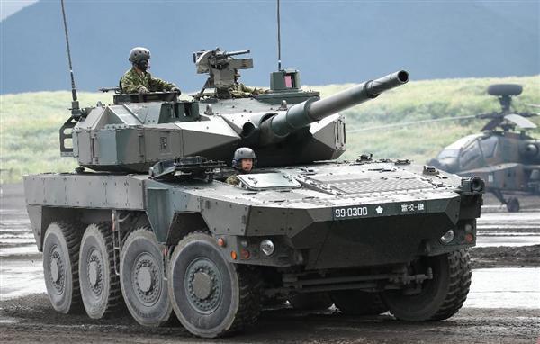 戦車兵のブログ機甲科 機動戦闘車部隊