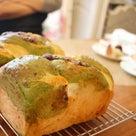 金曜日限定のパン屋さん  【新作のパン】の記事より