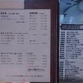 全国のスーパーで買うご当地食品を探しに(Seeking for the local food products in Japan)
