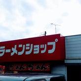つぶやき東京ごはん