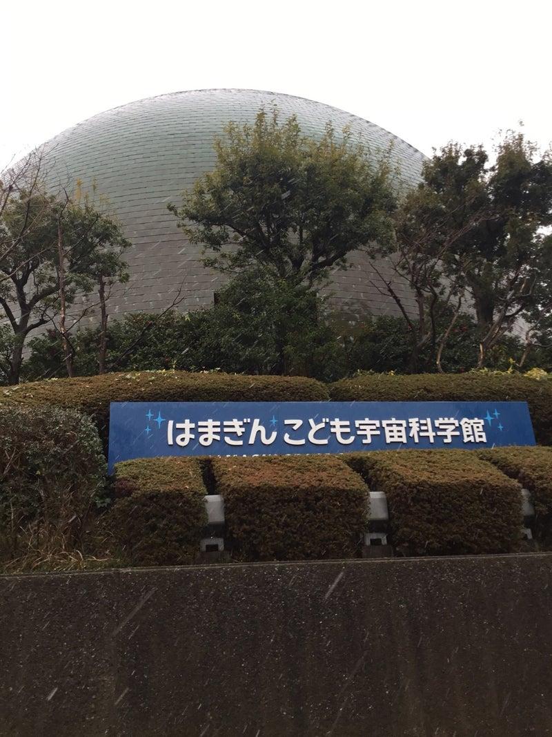 o1080144014702364034 - ♪1月18日(土)♪toiro戸塚