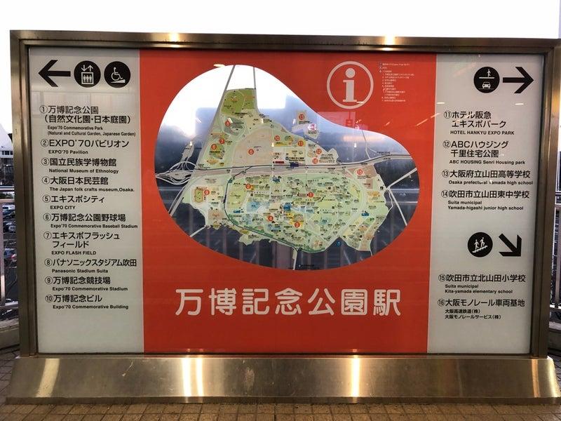ドラクエ 大阪
