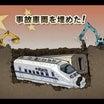 中国の隠蔽体質はお家芸 2011年の高速鉄道事故を振り返る