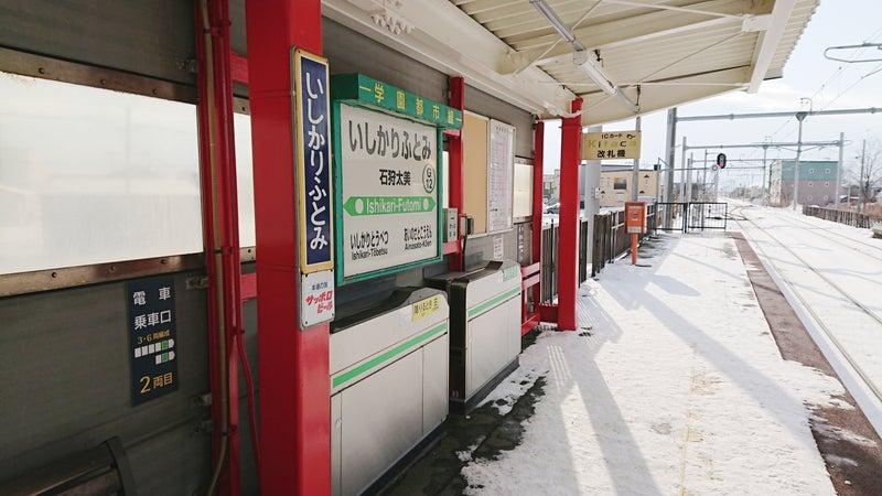 年末年始北海道旅行51 札沼線(学園都市線)駅紹介 石狩太美駅3
