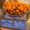 浅草で大学芋!の画像