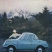 ★1960年バンダイ マツダR360クーペ 可憐なクーペ ~ブリキ自動車コレクションから 046