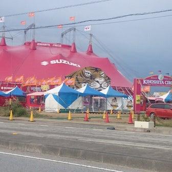 沖縄の過去ログ