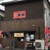 再訪2 麺屋 真心 味噌ラーメン(880円)