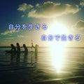 地球とつながるリトリートin石垣島 by 吉本多香美&森絢子 はじめます♡