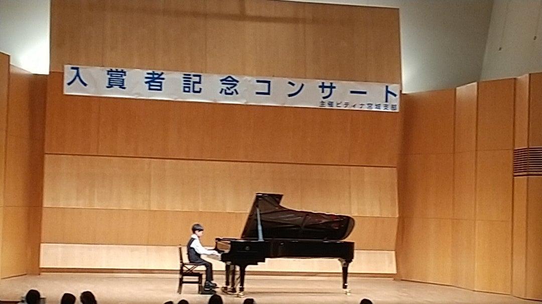 宮城 県 ジュニア ピアノ コンクール 第41回宮城県芸術協会...