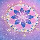 あなたの中の新芽を意識する~水瓶座の新月~の記事より
