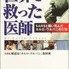 「コロナウイルスの予防措置」を英語と日本語での画像