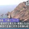 韓国NOジャパン終了か?韓国は日本をガマンできない!領土主権展示館を新大久保で見せたい!
