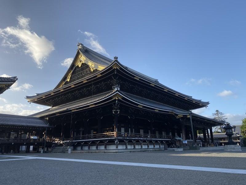 西本願寺周辺へ | 京のお出かけブログ ~京都のオススメスポット紹介~