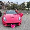 フェラーリ買いました!の画像