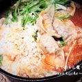 熱々トロ~リ♪イタリアン鍋『餃子トマト&チーズ鍋』野菜たっぷりで温まろう!