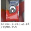 カブ  リトルカブ スカット106cc 15500回転 動画画像