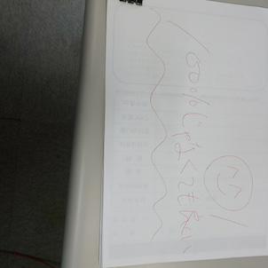 トレーニングのキッカケ作りの画像