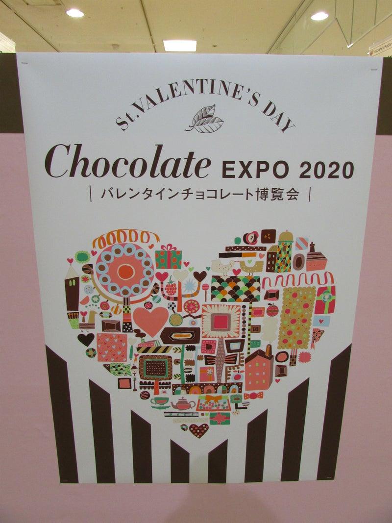 神戸 阪急 バレンタイン