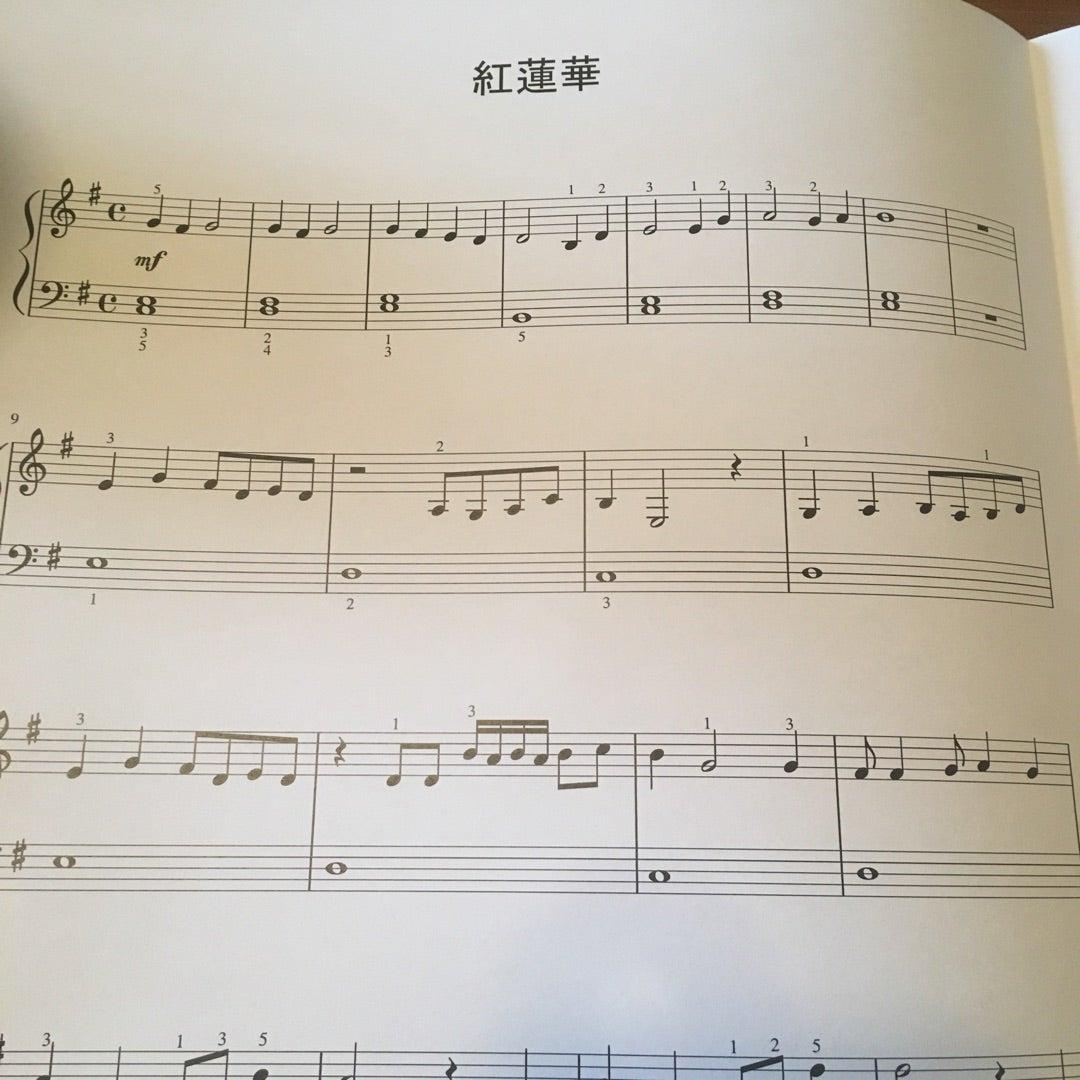 つの い ば ピアノ きめ 楽譜 や 【楽天市場】楽譜 鬼滅の刃/ピアノ曲集(バイエル程度で楽しめる):楽譜ネッツ