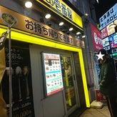 いっくみぃ~の毎日晩酌とダーリンご飯in札幌!