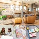 【開催レポ】2/15 新進建設モデルハウス 写真がもっと楽しくなる!ワークショップの記事より