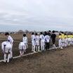 セブンカップ2日目 U12