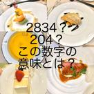 ★よしみほの糖質オフワンポイントメモ★〜コース料理のエネルギーと糖質量計算しました!〜の記事より