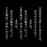 碧のTemptation