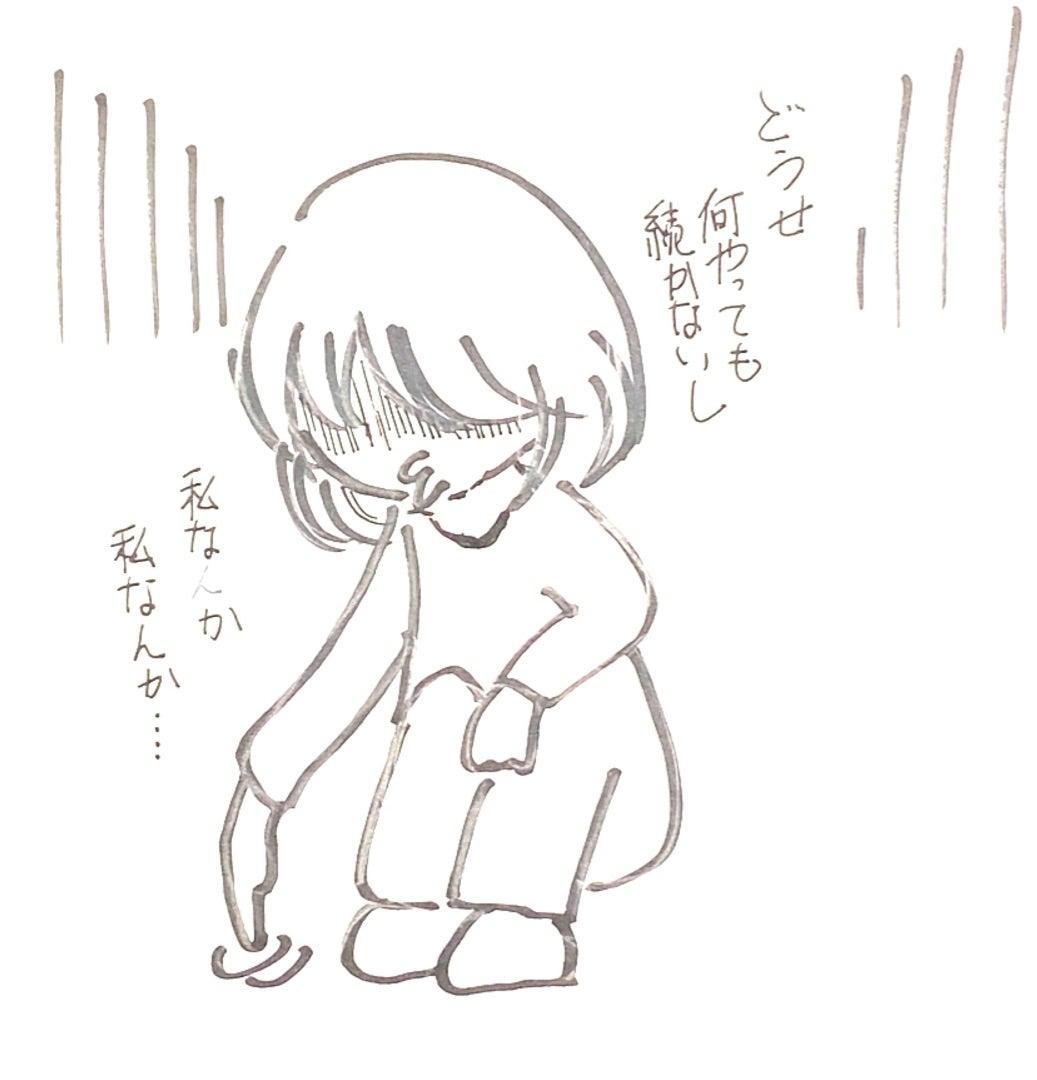 あぶちゃんイラスト