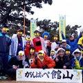 館山若潮マラソンの応援に行って来た