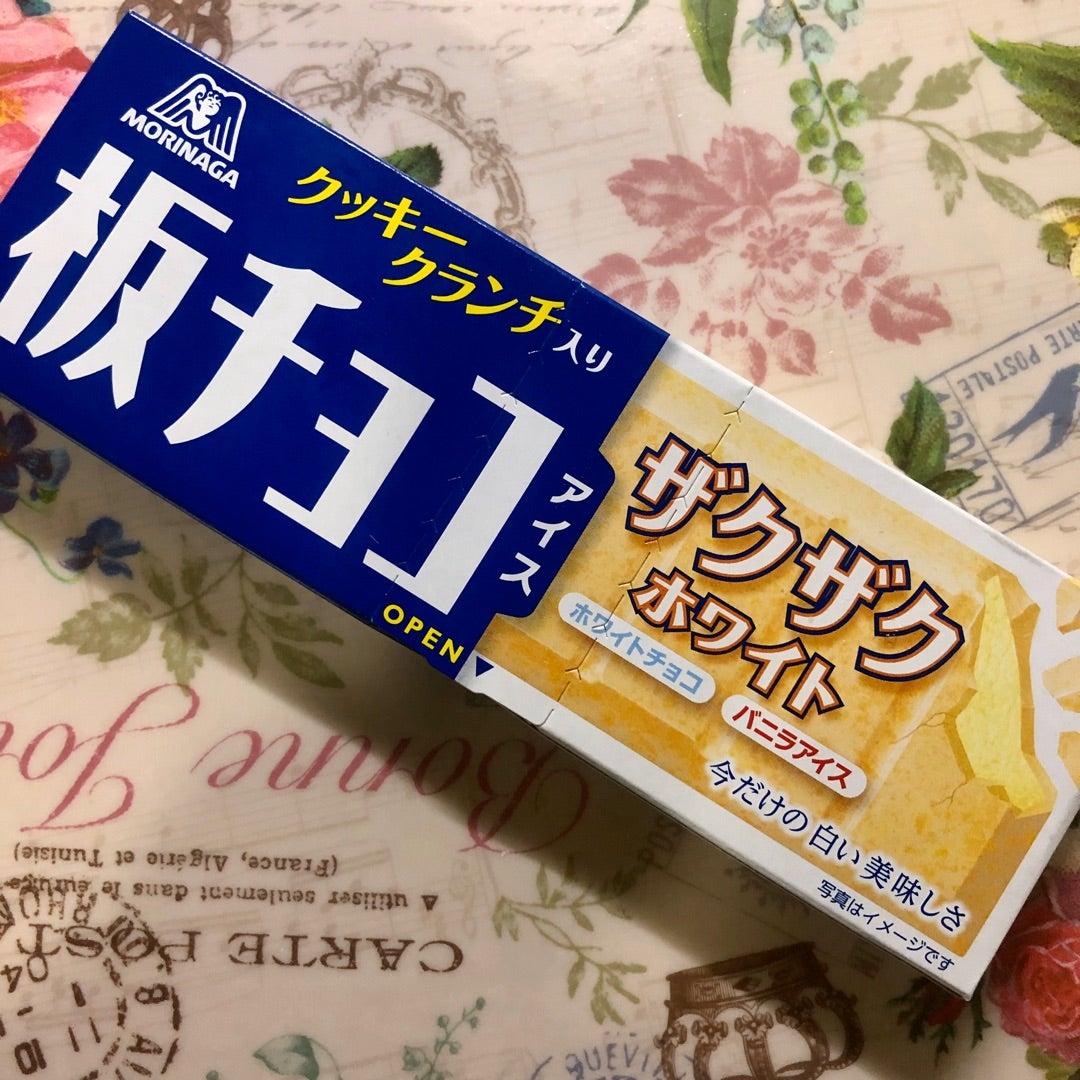 板 チョコ アイス