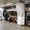 hot bread②(金浦空港駅店)★5-パン屋さん