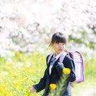 子育て情報誌Happy-Noteに写真が掲載されました&小田原暮らし座談会に登壇しますの記事より