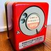 電話ボックスの緊急用ダイヤル