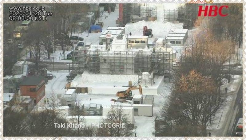 札幌 お天気 カメラ