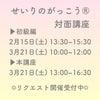 【レポ】潜入!給食試食会@桐生市②~学校給食、そこんとこどうなの?~の画像