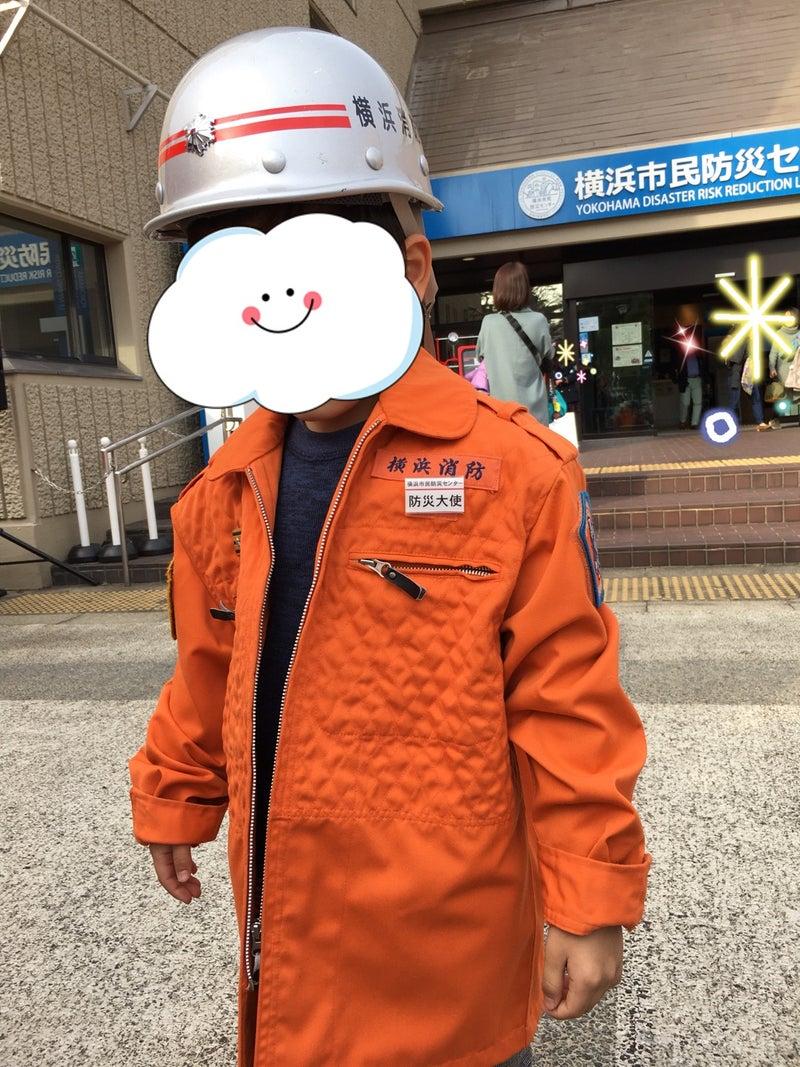 o1080144014703561676 - ◇toiro青葉台◇1月25日(土)、26日(日)