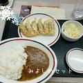 ramcoの北海道移住日記