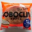 ローソン ホボクリム -ほぼほぼクリームのシュー(ショコラ)-